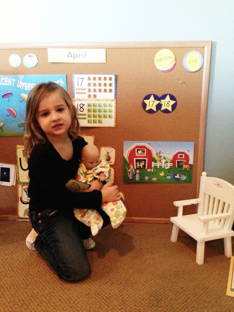 At Home Preschool